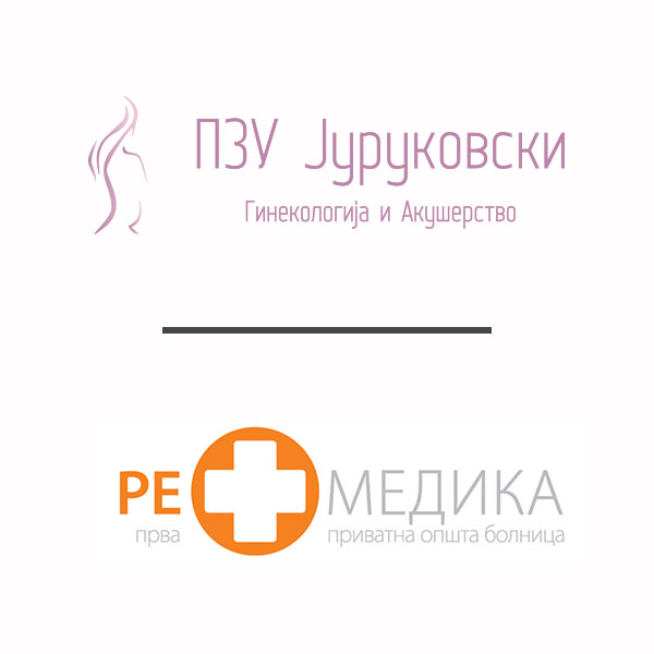HOSPITAL SERVICES IN REMEDIKA