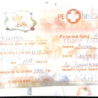 Scanned-Documents-6